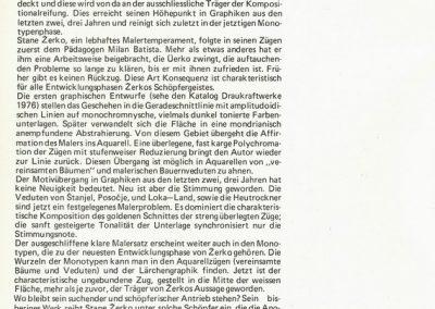Žerko Stane 1984 katalog 3d