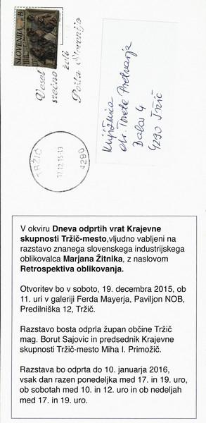 Žitnik Marjan 2015 Retrospektiva oblikovanja vabilo 3b