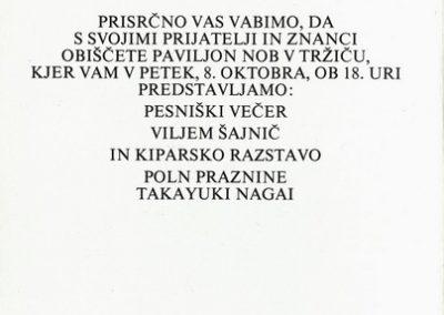 Nagai Takayuki 1993 Poln praznine vabilo 3c
