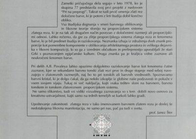 Povaley A.B. 2005 Slikarstvo barvnih zlatih rezov katalog 3b