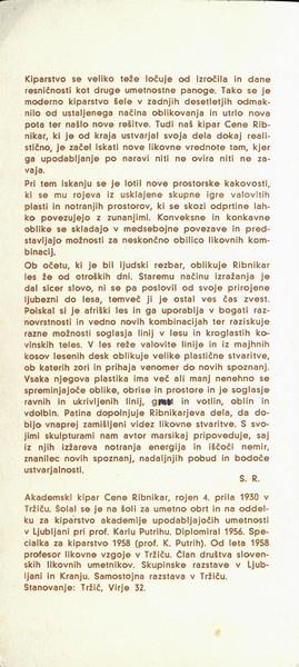 Ribnikar Cene 1974 vabilo 3b
